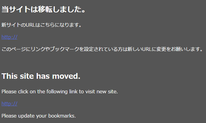 sitemoved
